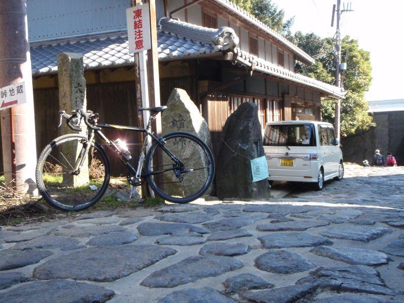 http://puni.nekomimi.jp/pict/081213-1.jpg
