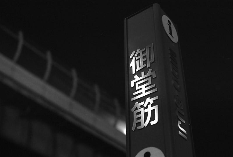 http://puni.nekomimi.jp/pict/090221-1.jpg