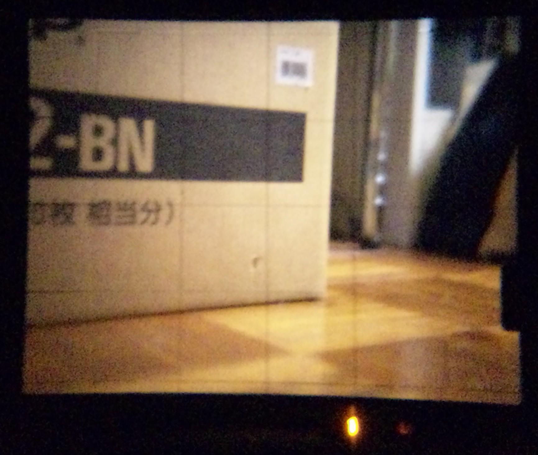 http://puni.nekomimi.jp/pict/090511.jpg