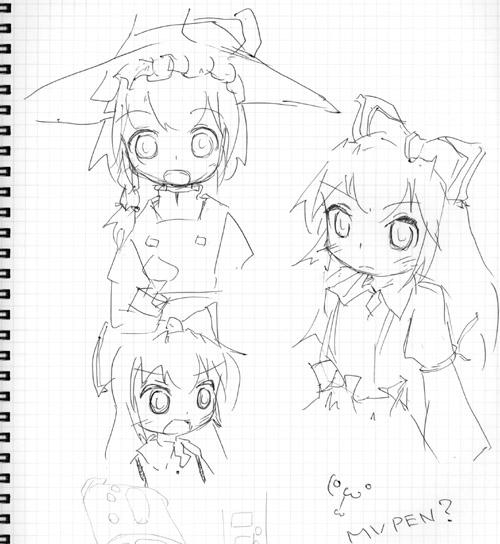 http://puni.nekomimi.jp/pict/090518-4.jpg