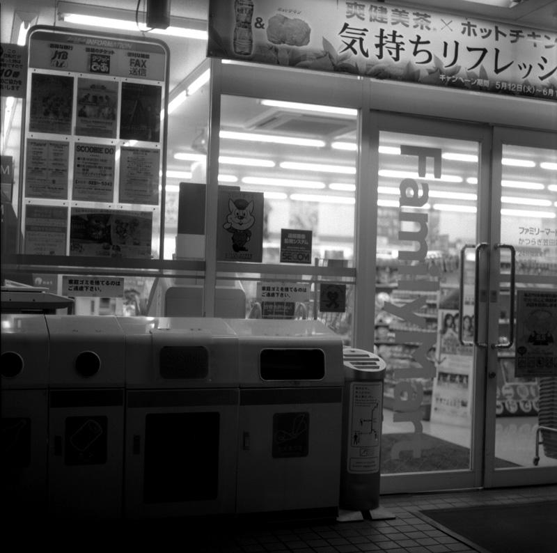 http://puni.nekomimi.jp/pict/090701-4.jpg