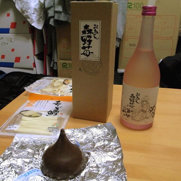 http://puni.nekomimi.jp/pict/0990312-3.jpg