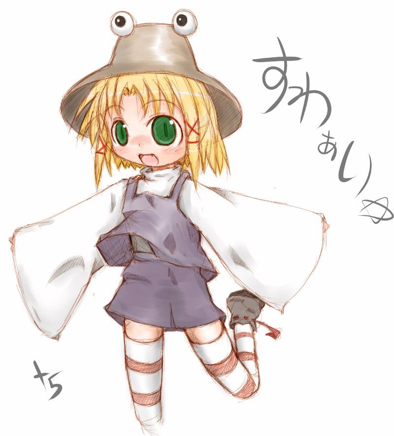 http://puni.nekomimi.jp/pict/rakugaki/plus5_100127.jpg
