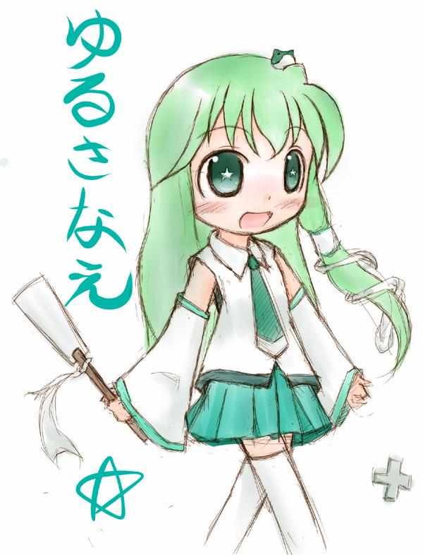http://puni.nekomimi.jp/pict/rakugaki/plus5_100212.jpg