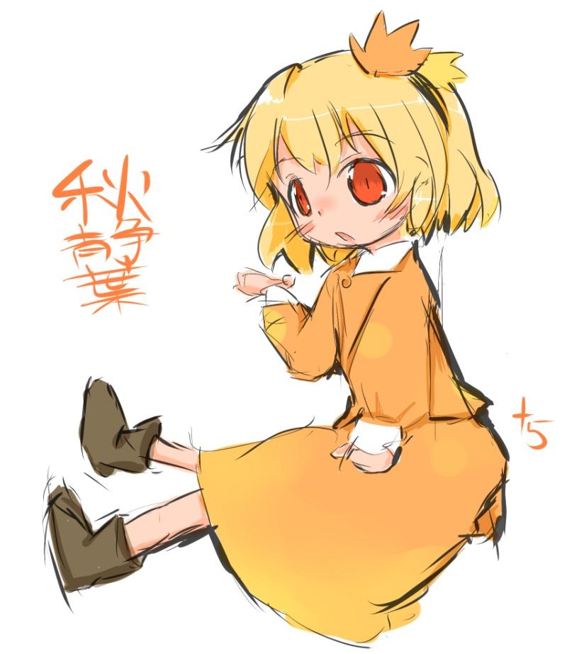 http://puni.nekomimi.jp/pict/rakugaki/plus5_101026-2.jpg