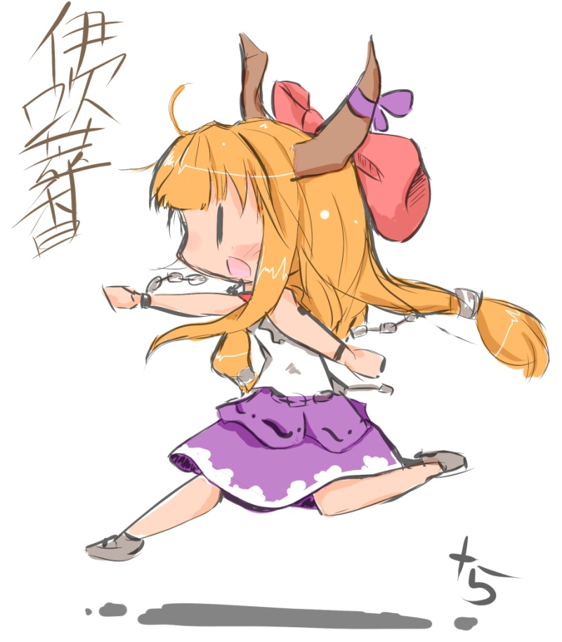 http://puni.nekomimi.jp/pict/rakugaki/plus5_101027-3.jpg