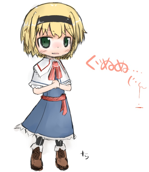 http://puni.nekomimi.jp/pict/rakugaki/plus5_101124.jpg