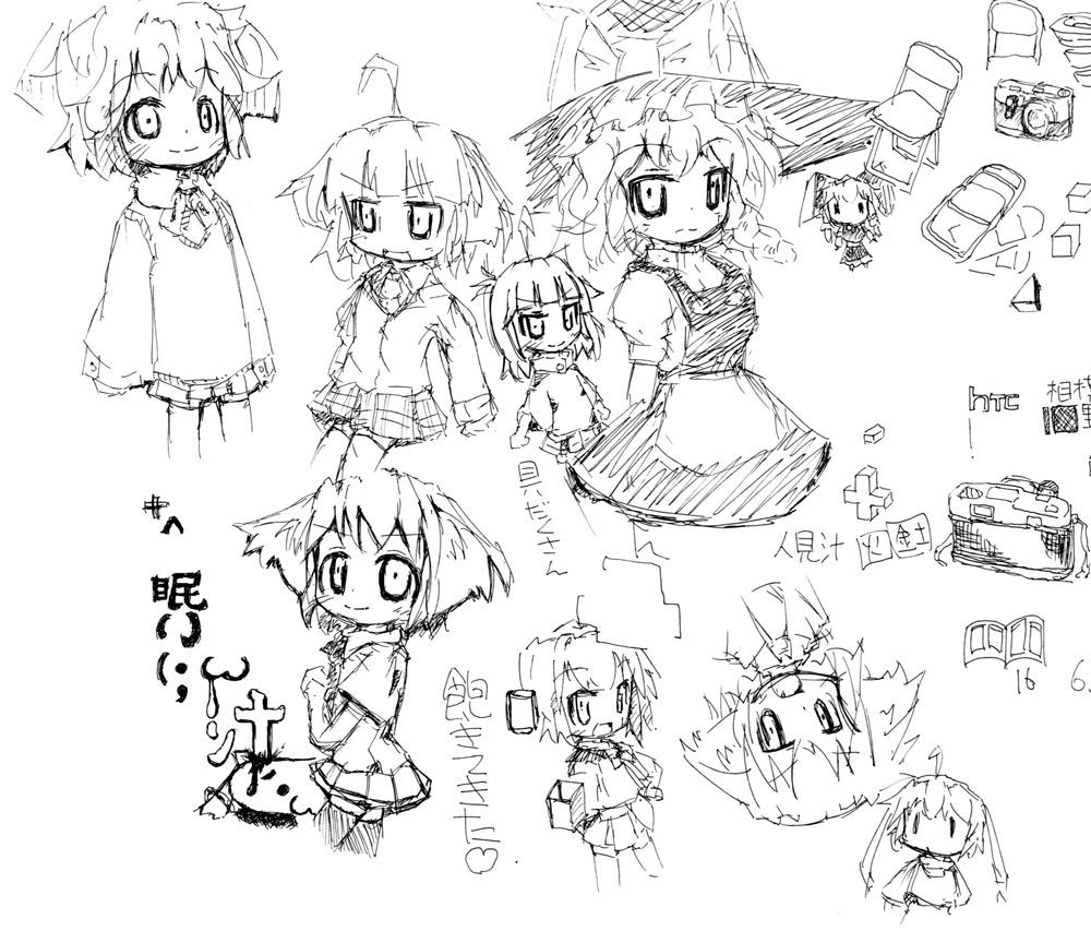 http://puni.nekomimi.jp/pict/rakugaki/plus5_110511-2.jpg