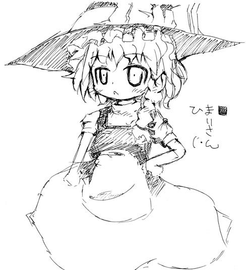 http://puni.nekomimi.jp/pict/rakugaki/plus5_110511-5.jpg